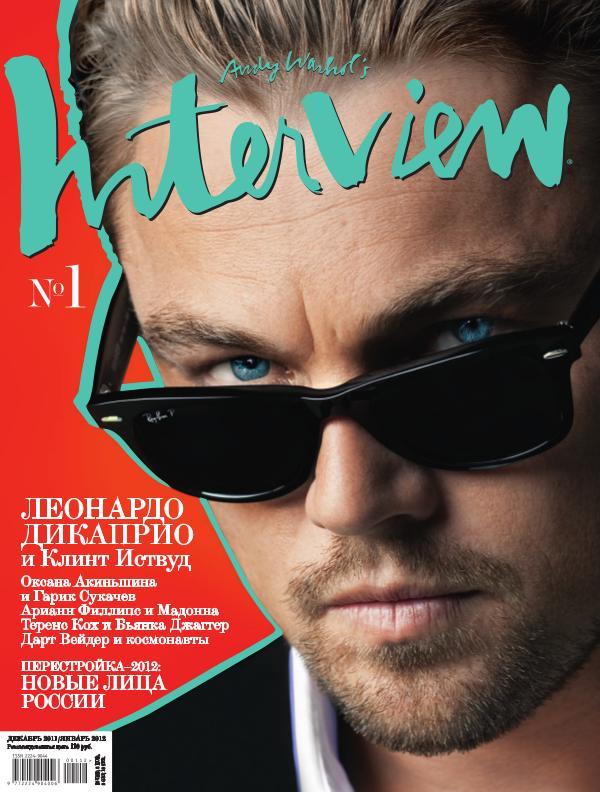 Журнал Andy Warhol's Interview Россия Interview № 1