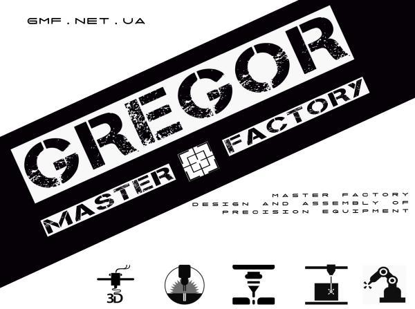 Gregor Master Facory GMF book