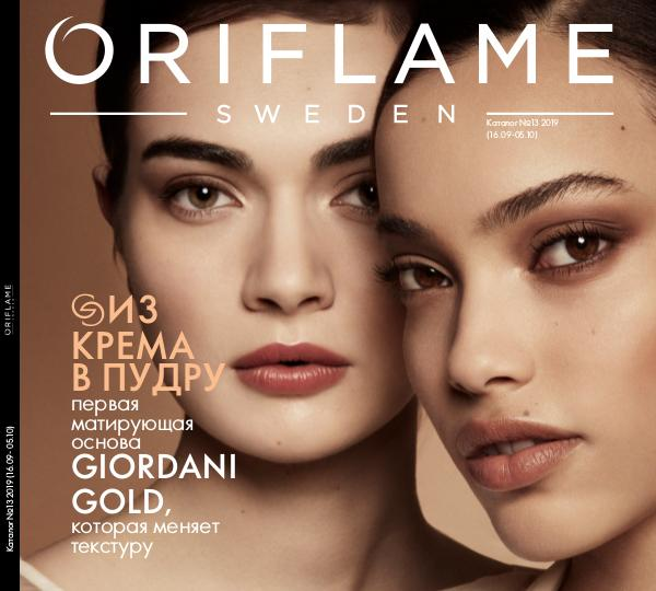 Orifleym Uzbekistan Katalog 12/19 Uzbekistan