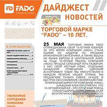 FADO Digest June 2019