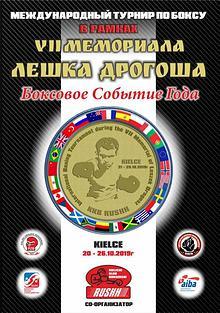 VII Memorial LD rus