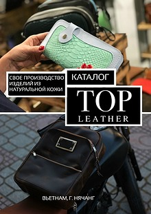 TOP Leather Company