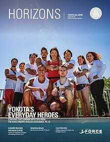 Horizons Magazine | July 2019