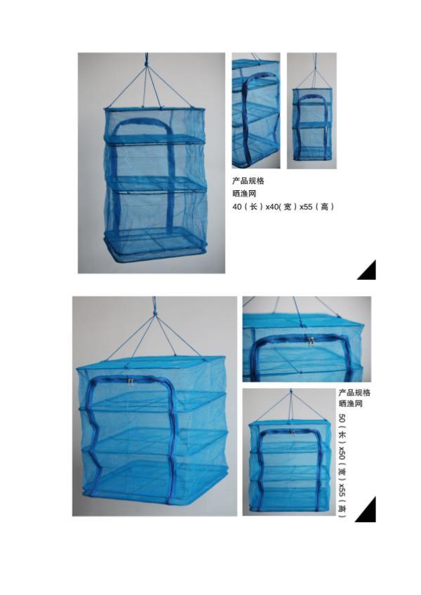 """Fish Drying Net """"U"""" Zipper"""