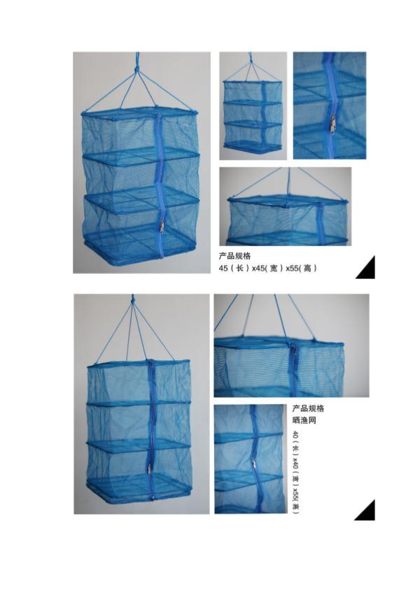 """Fish Drying Net """"I"""" Zipper"""