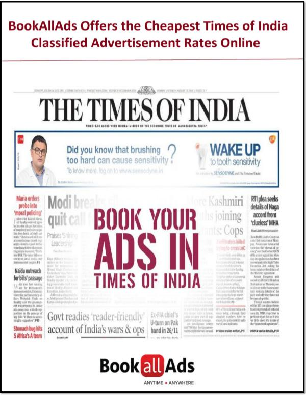 BookAllAds Offers the Cheapest TimesofIndia Classified Advertisement BookAllAds_Offers_the_Cheapest_TimesofIndia_Classi