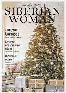 Siberian Woman №3