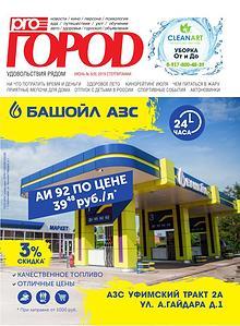 Progorod №5