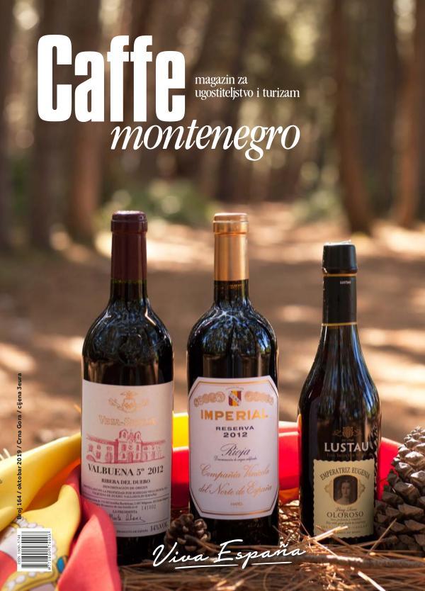 Caffe Montenegro br. 164. Caffe Montenegro 164