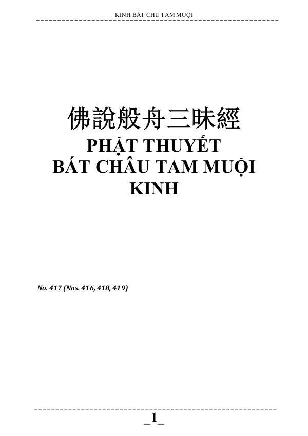 佛說般舟三昧經 PHẬT THUYẾT BÁT CHÂU TAM MUỘI KINH Kinh Bat Chu Tam Muoi