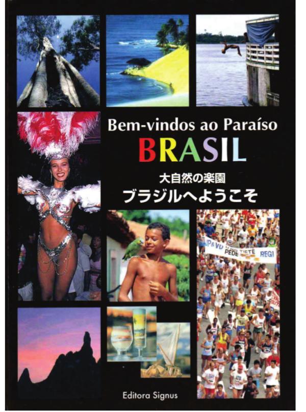 BRASIL_JAPAO_AL BRASIL_JAPAO2020_AL