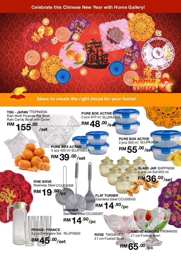 Chinese New Year 2020 Promo CNYPromoFlyer
