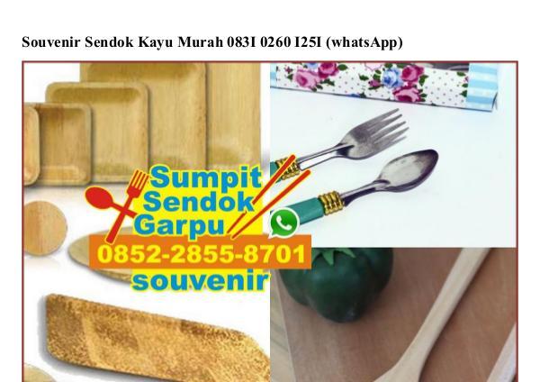 Souvenir Sendok Kayu Murah 083I.0260.I25I[wa] souvenir sendok kayu murah