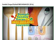 Sendok Garpu Ekslusif 0831~0260~1251[wa]