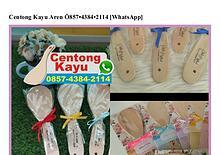 Centong Kayu Aren 0857·4384·2114[wa]