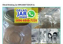 Obral Drinking Jar 0896–6848–7220[wa]