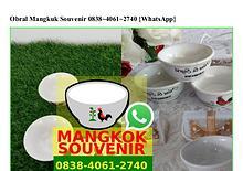 Obral Mangkuk Souvenir Ô838~4Ô61~274Ô[wa]