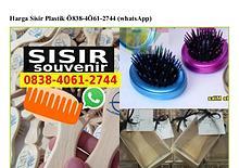 Harga Sisir Plastik 0838~4061~2744[wa]