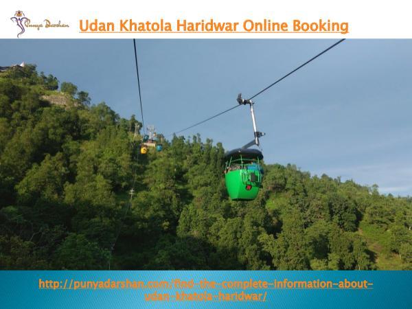 punyadarshan udan khatola haridwar online booking