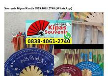 Souvenir Kipas Renda O838•4O61•274O[wa]