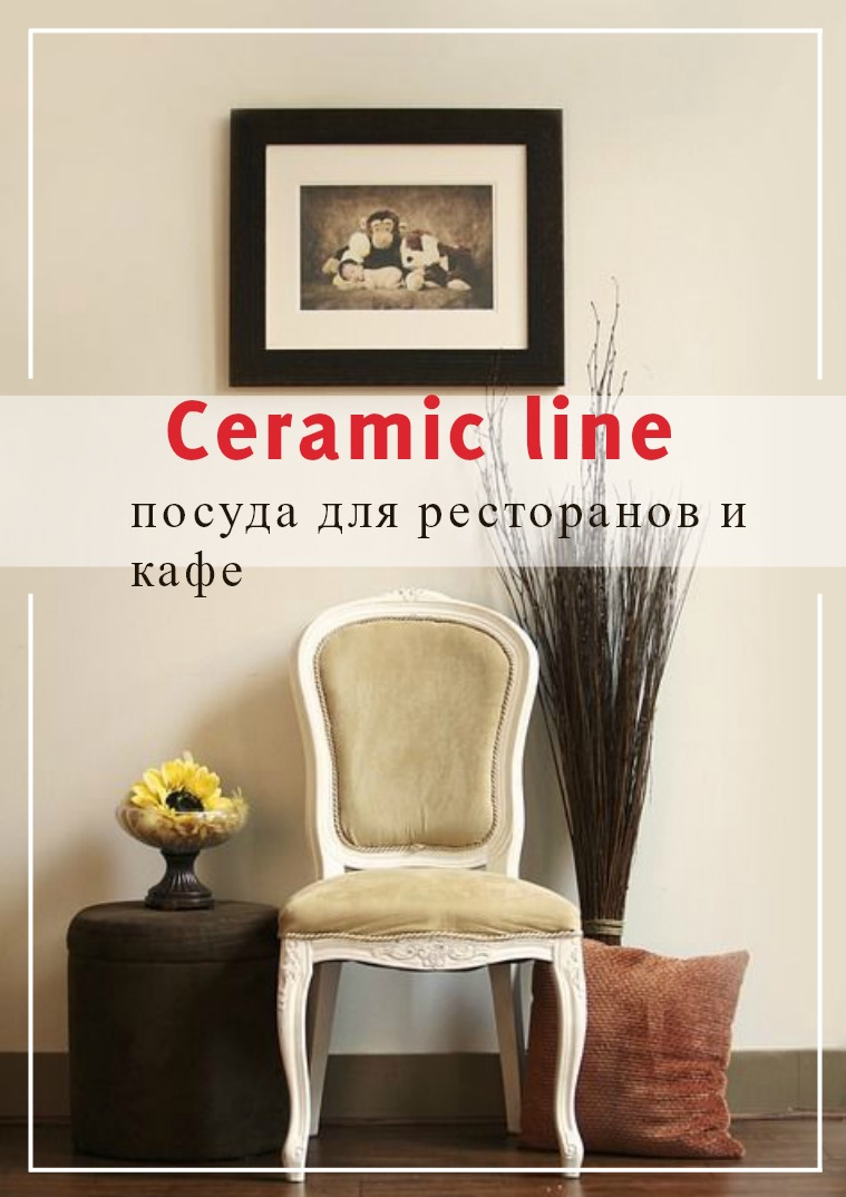 Glory ceramics Ceramic line