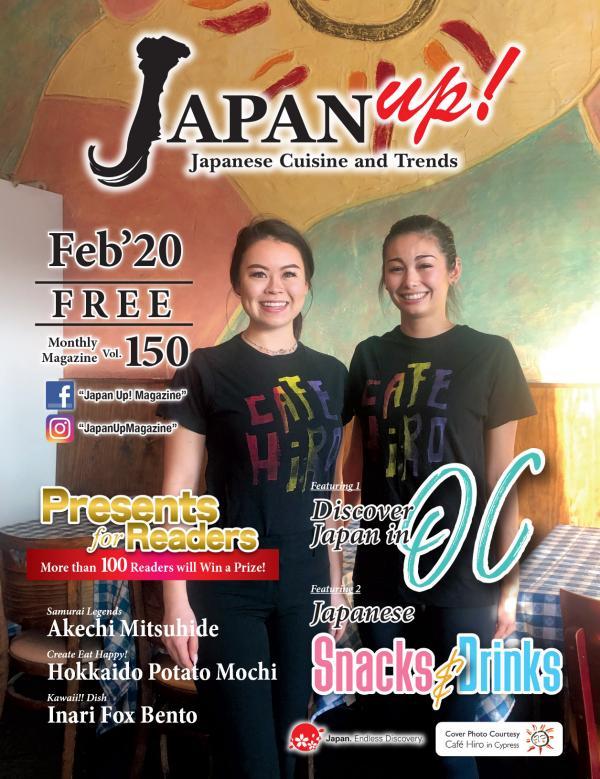 JapanUp! magazine Feb 2020