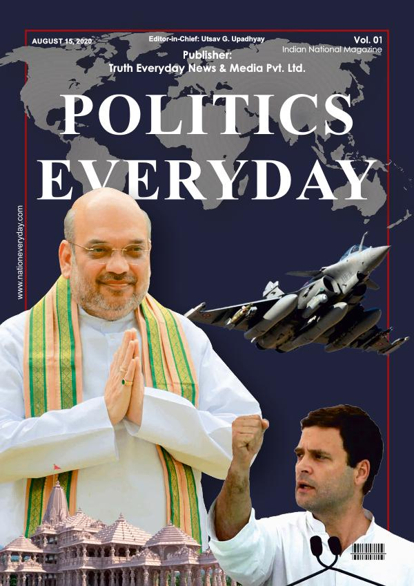 Politics Everyday Politics Everyday 15 August 2020 Vol.1 (Hindi)